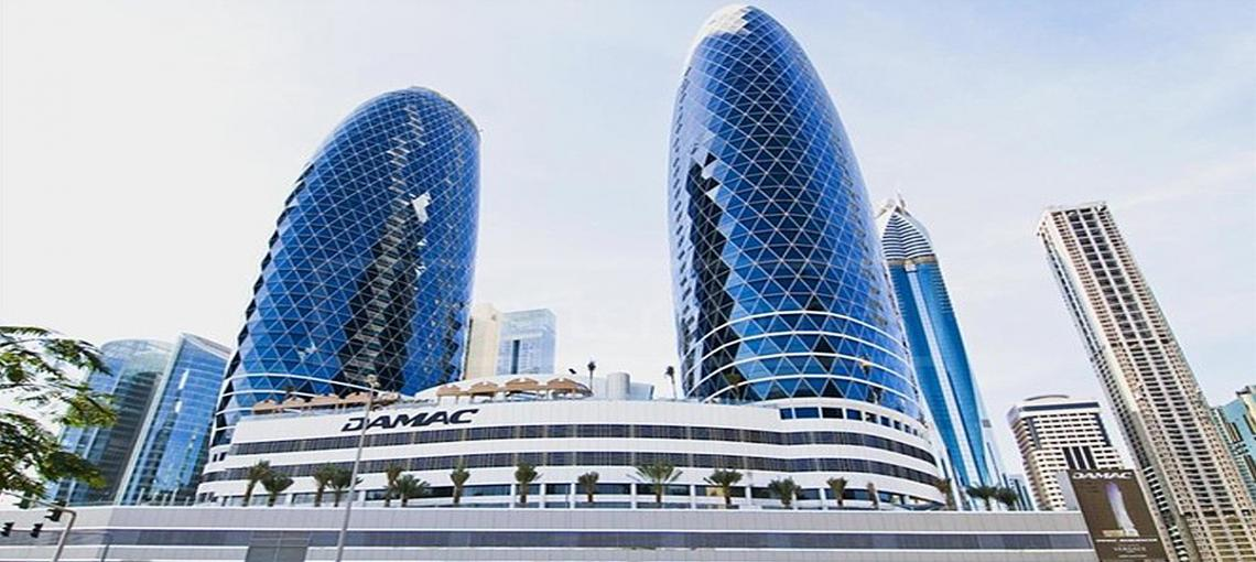 Dubai International Financial | Centre