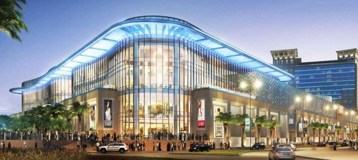 Al Kout | Mall