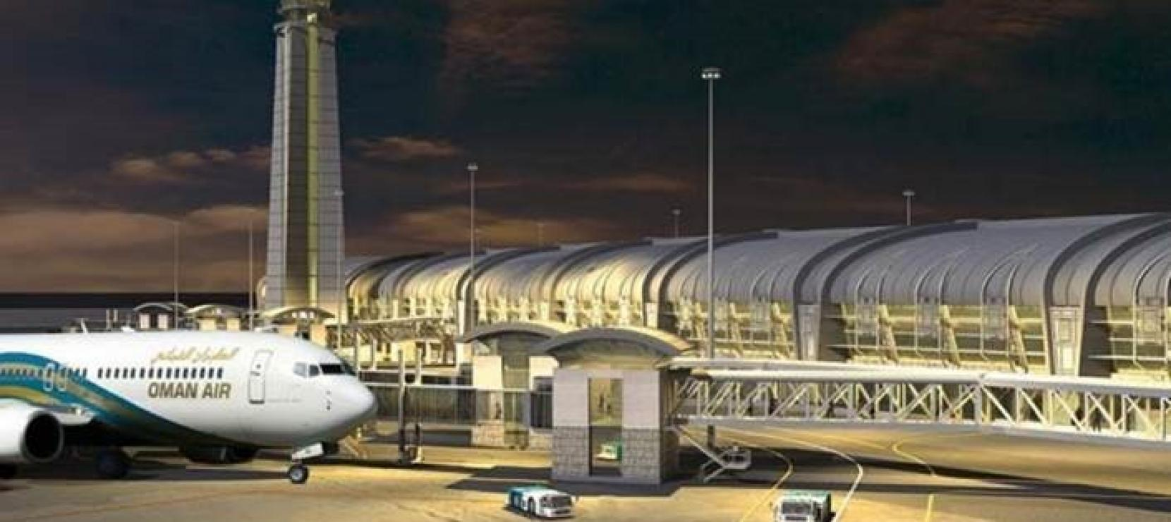 Muscat Int'l Airport Expansion