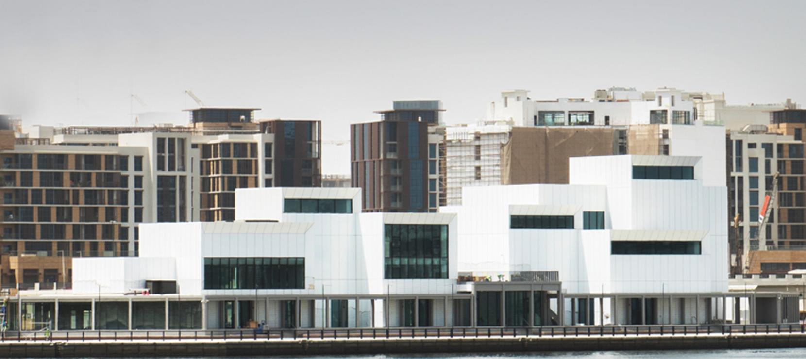 Completed Project: Jameel Arts Center