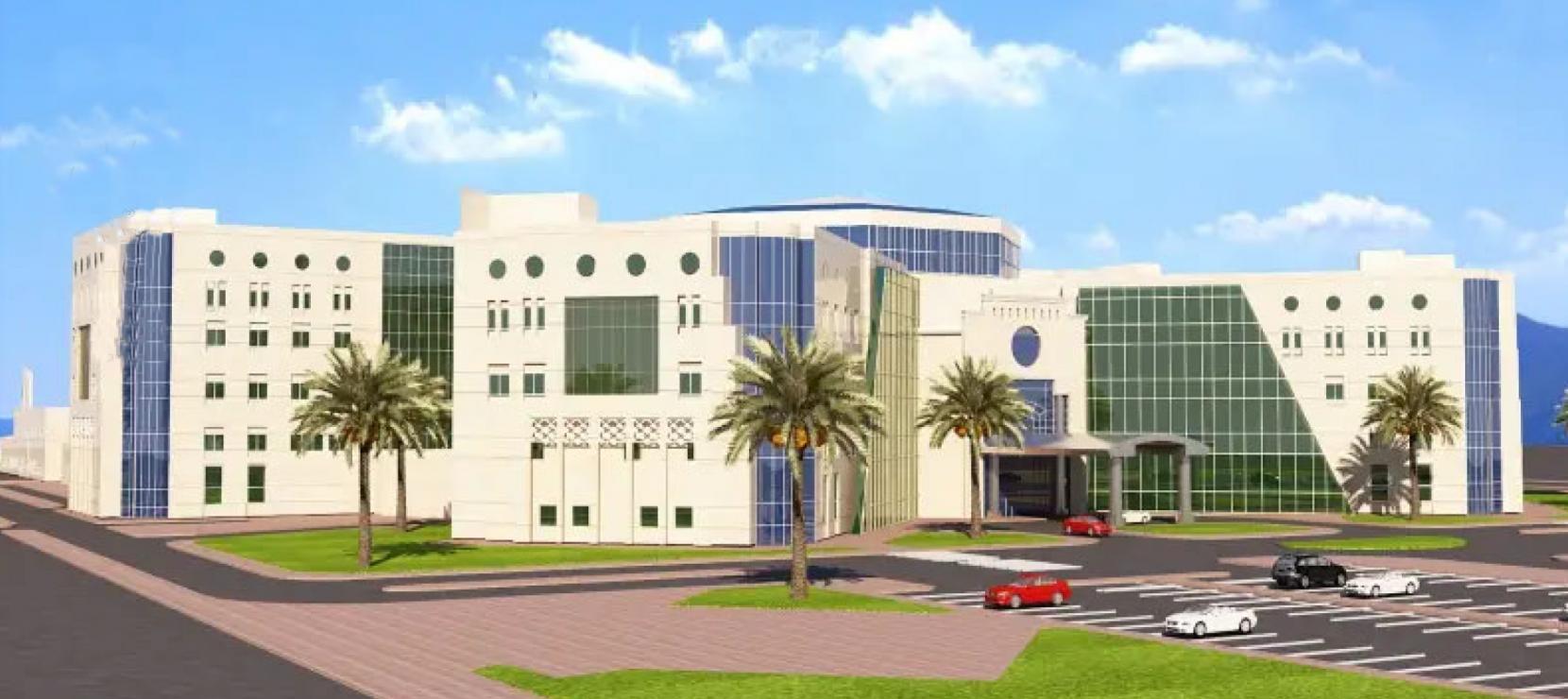 Specialized Hospitals in Jizan KSA
