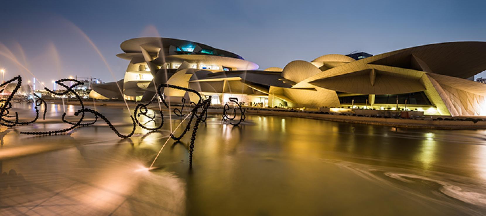 Qatar National Museum