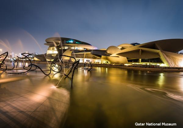 Qatar National Museum