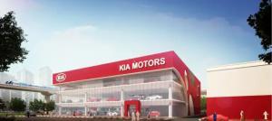 New Project: KIA Showroom Dubai