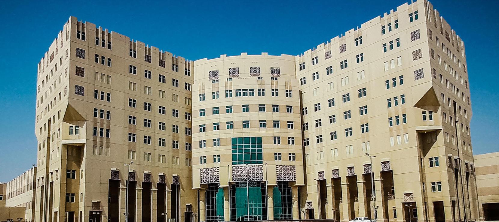 University in Dammam