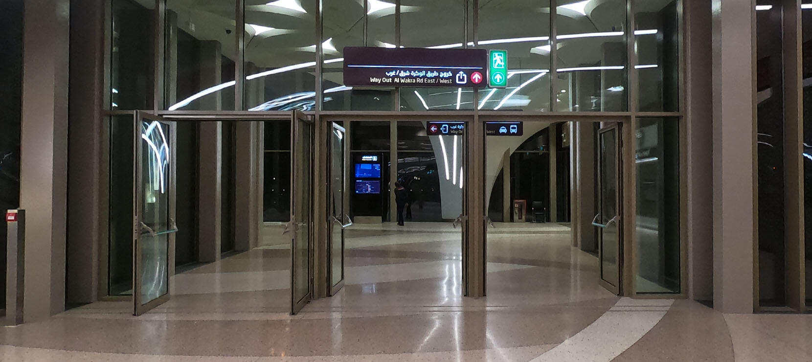 New Doha Metro Project