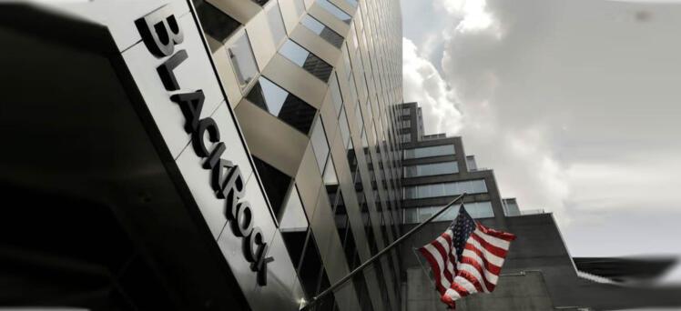 New Project in Dubai: BlackRock at DIFC